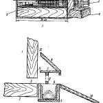 Схема пыльцеуловителя